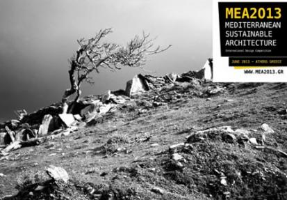 LAST CALL / Mediterranean Sustainable Architecture Awards 2013