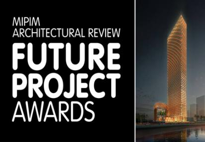 MIPIM AR Future Projects Awards