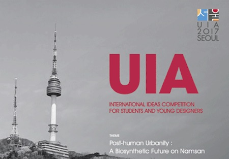 UIA 2017 SEOUL International Idea Competition for Student and Young Designers
